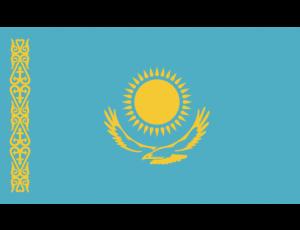 Wycieczki do Kazachstanu