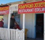 goderdzi restaurant